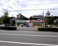日本大学 生物資源学部(湘南校舎)写真4