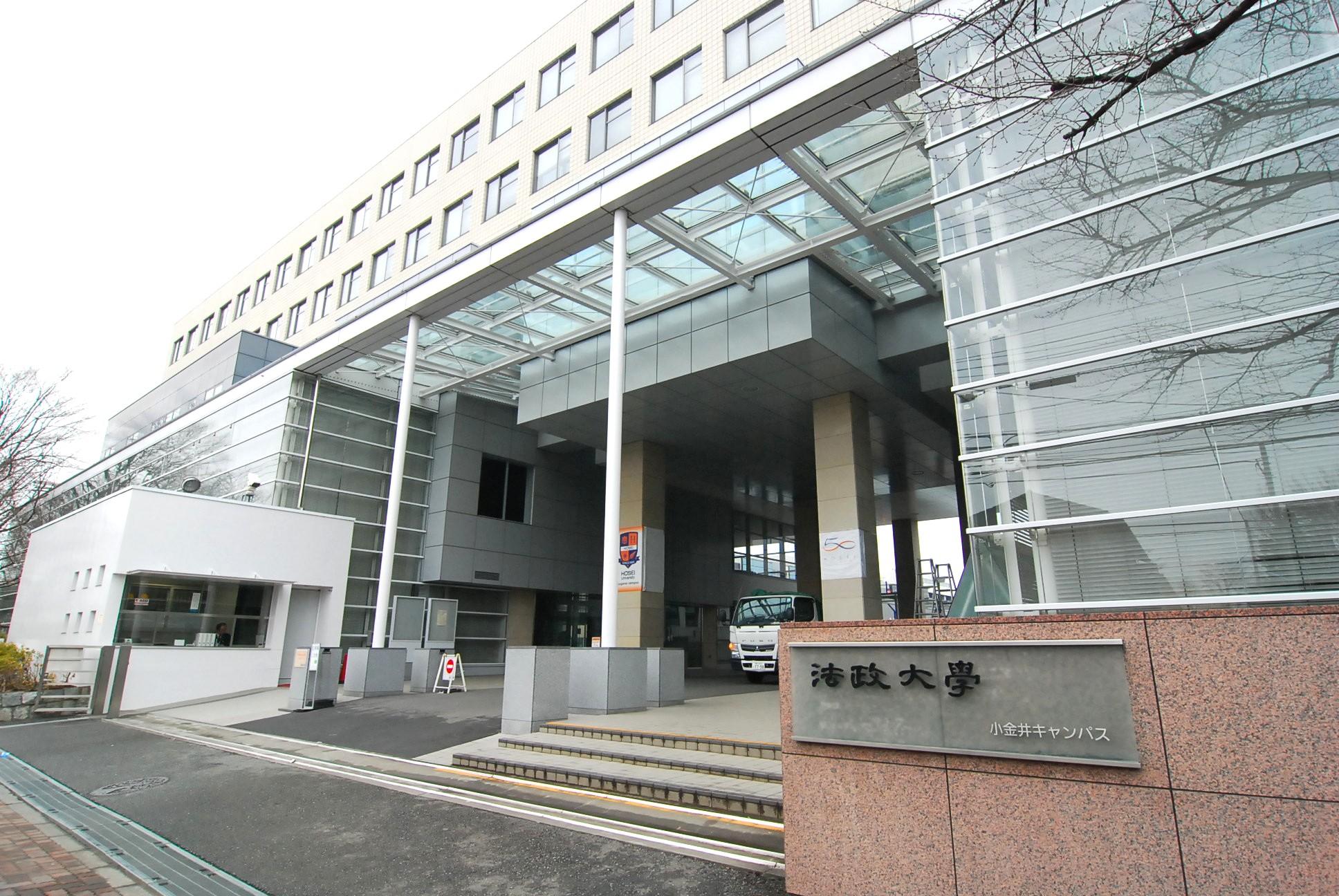 法政大学 小金井キャンパス写真