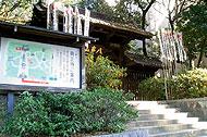 名城大学 八事キャンパス写真1