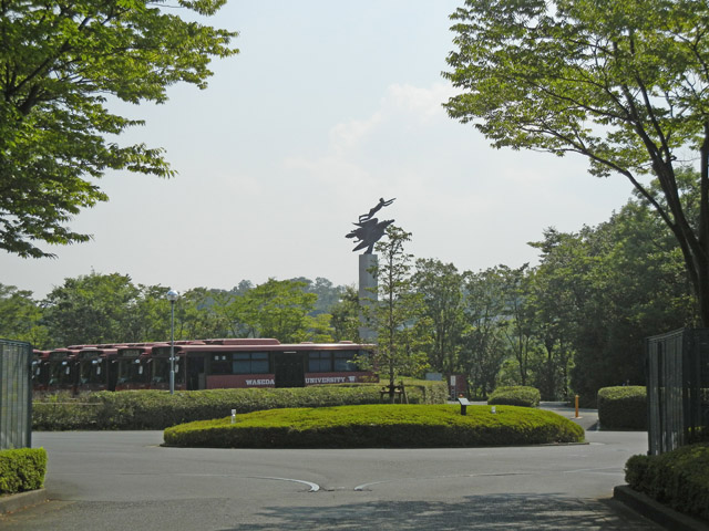 早稲田大学 所沢キャンパス写真