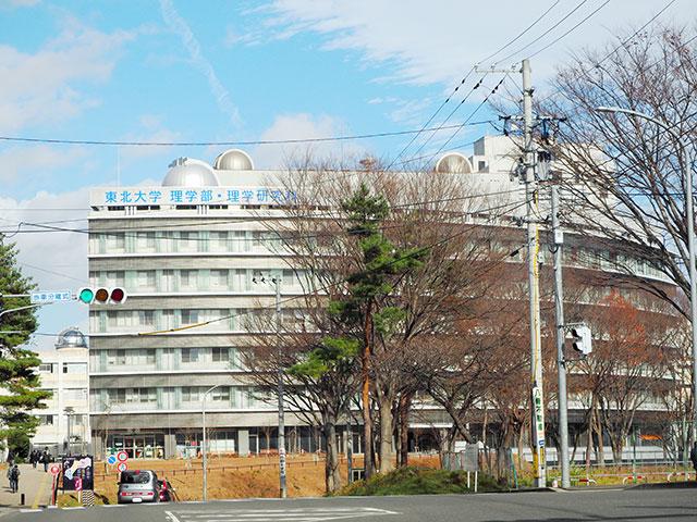 東北大学 青葉山キャンパス写真