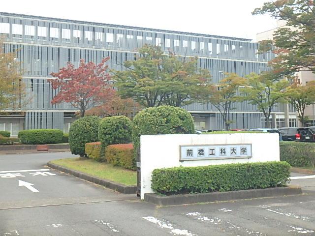 前橋工科大学 写真