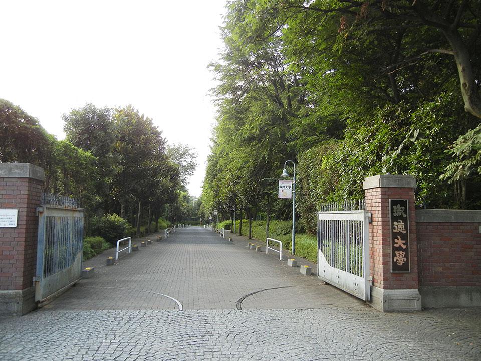 淑徳大学 埼玉キャンパス写真