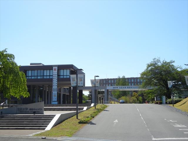 立正大学 熊谷キャンパス写真