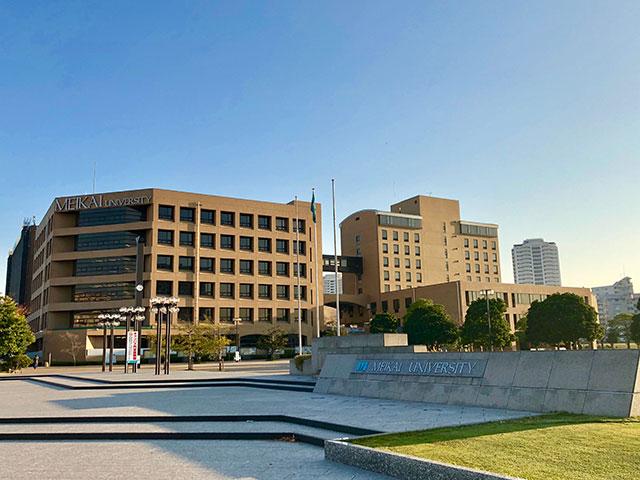 明海大学 浦安キャンパス写真