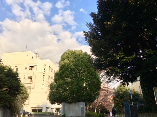 東京医療保健大学 国立病院機構キャンパス写真