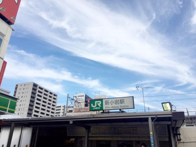 東京聖栄大学 写真1