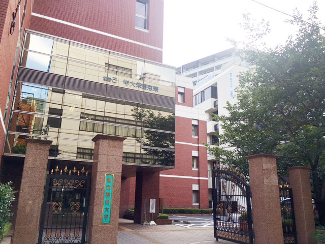東京聖栄大学 写真