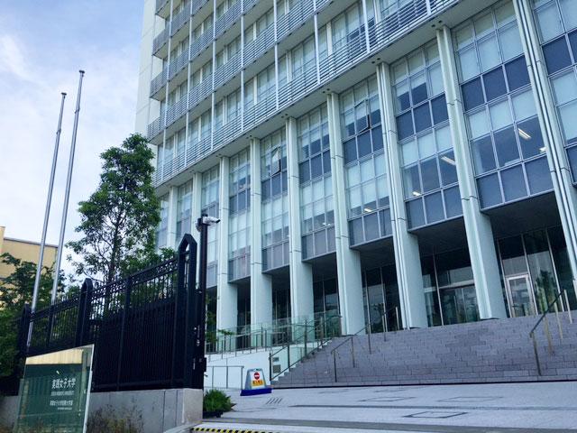 実践女子大学 渋谷キャンパス写真