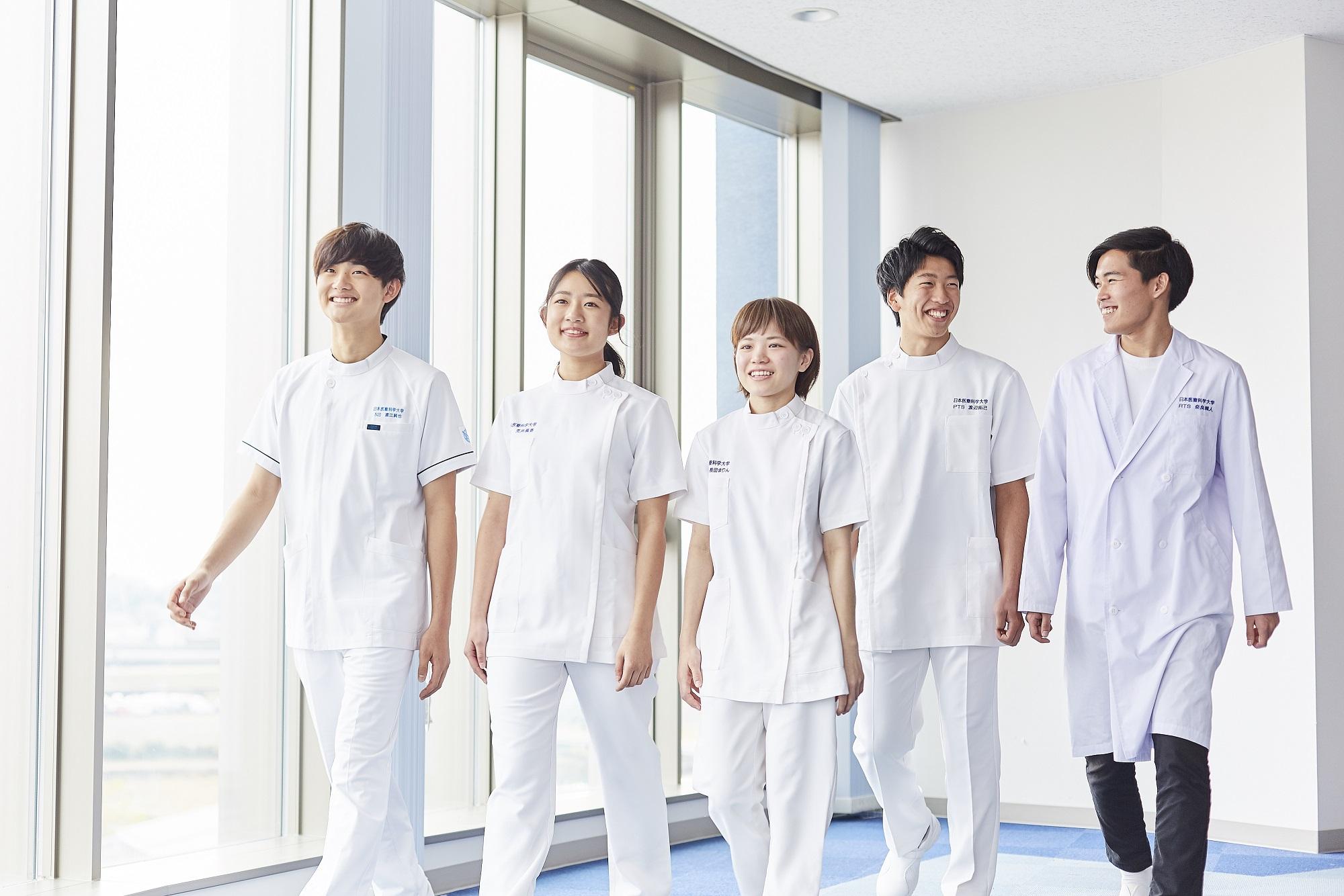 日本医療科学大学 [4年制]写真