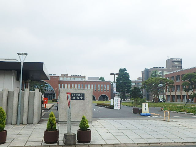 茨城大学 水戸キャンパス写真