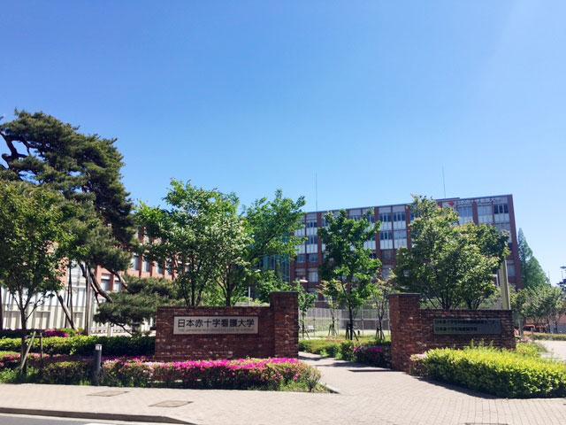 日本赤十字看護大学 広尾キャンパス写真