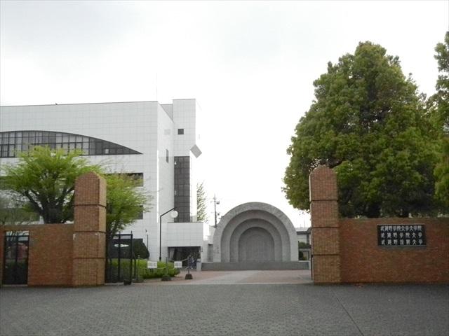 武蔵野学院大学 [4年制]写真