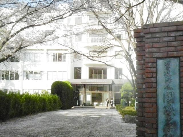 国際学院埼玉短期大学 写真