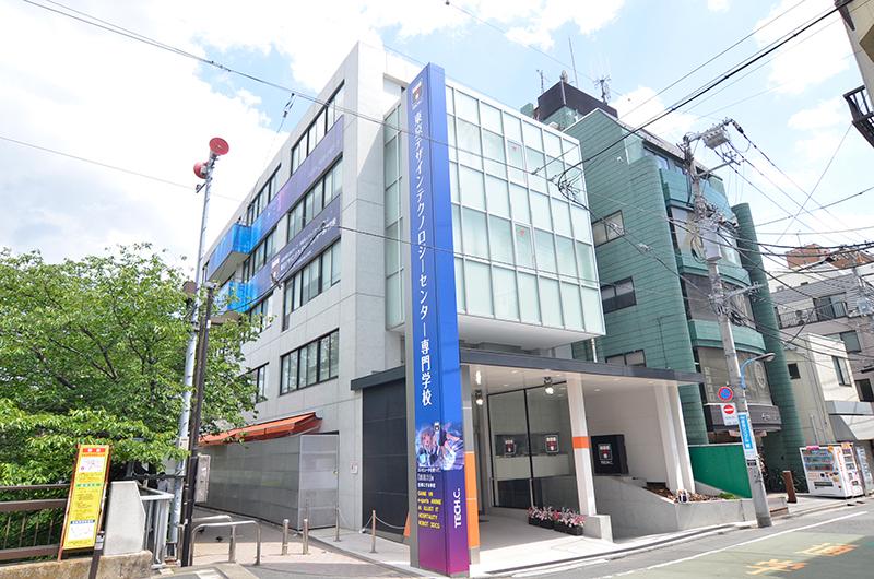 東京デザインテクノロジーセンター専門学校 写真