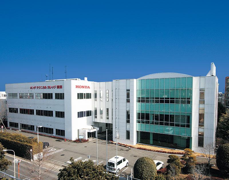 ホンダ学園 ホンダテクニカルカレッジ関東写真