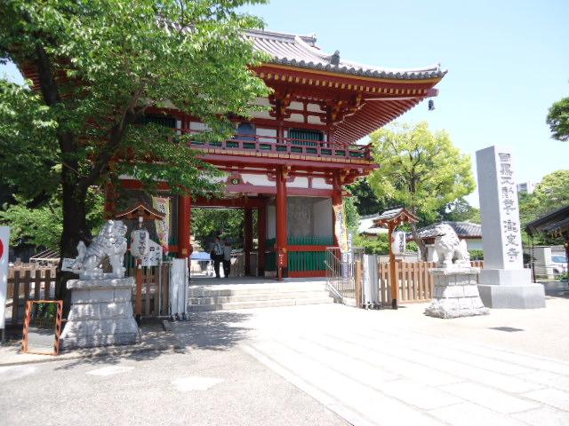 杉野服飾大学 目黒キャンパス写真2