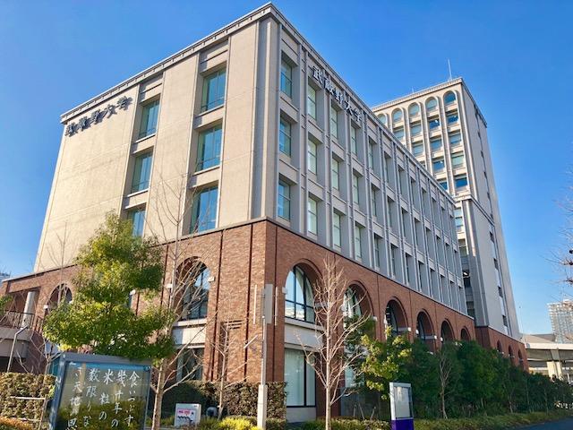 武蔵野大学 有明キャンパス写真