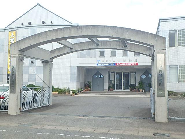 東日本製菓技術専門学校 写真