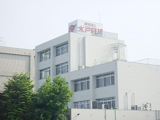 水戸経理専門学校 写真