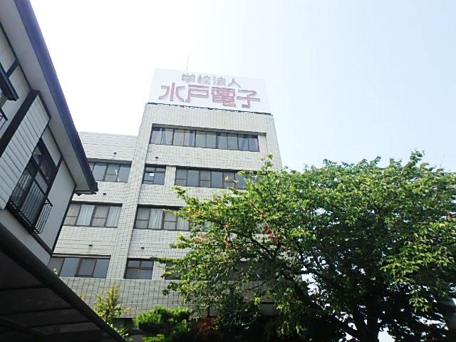 水戸電子専門学校 写真