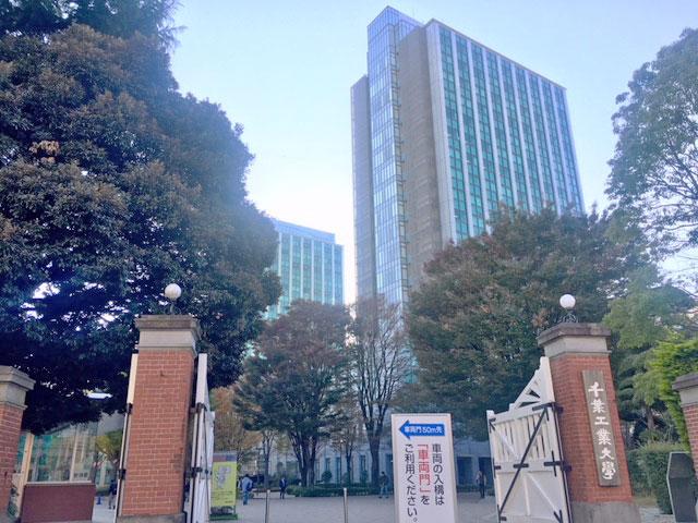 千葉工業大学 津田沼キャンパス写真