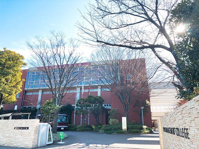 東京経営短期大学 写真