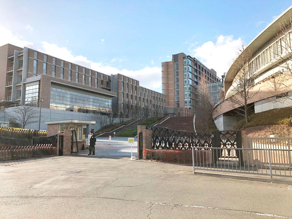 東北医科薬科大学 小松島キャンパス写真