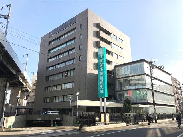 仙台青葉学院短期大学 五橋キャンパス写真